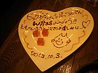 Dsc_0132_1_2