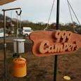 999 Camper's